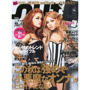 Happie nuts 2010年10月号