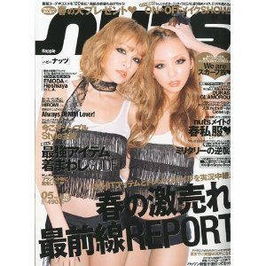 Happie nuts 2010年5月号