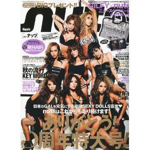 Happie nuts 2009年11月号