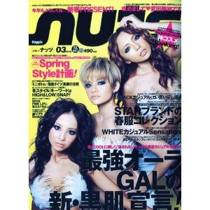 Happie nuts 2010年3月号